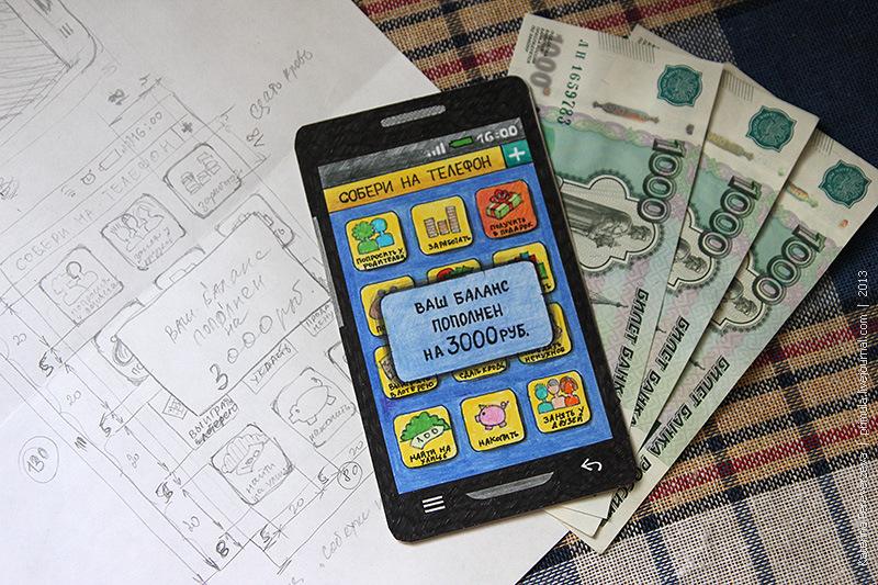 Конверты для денег ручной работы купить на Ярмарке