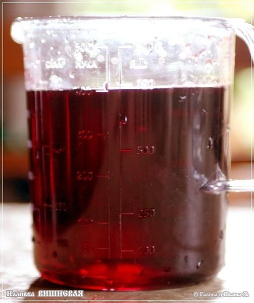 SAY7 :: Вишнёвочка . старорусская. Весь процесс ... : Напитки алкогольные