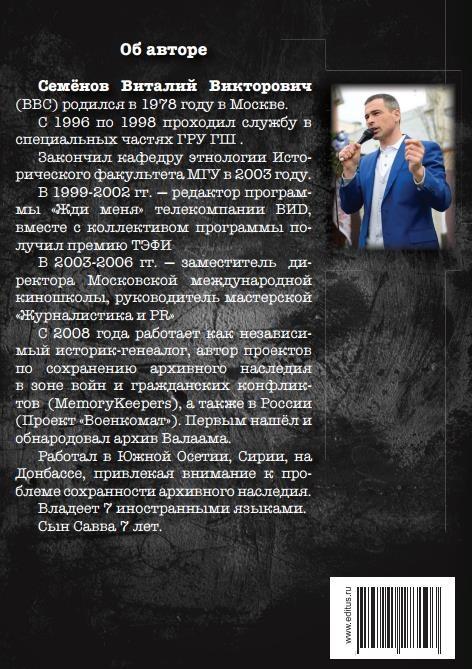 http://data23.gallery.ru/albums/gallery/246063-afa5d-94257437-m750x740-u5f150.jpg