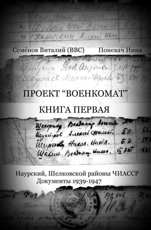 http://data23.gallery.ru/albums/gallery/246063-b326e-94257436-m750x740-u0a400.jpg