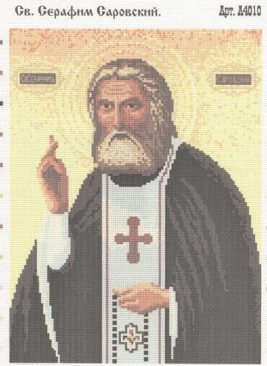 Вышивка крестом иконы серафима саровского 28