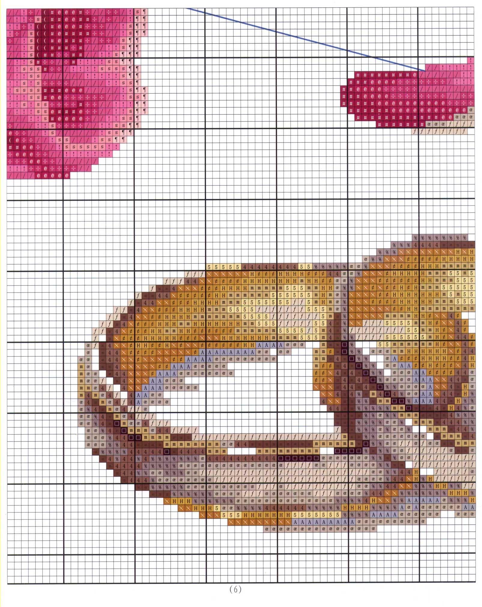 Свадебная вышивка с кольцами 646