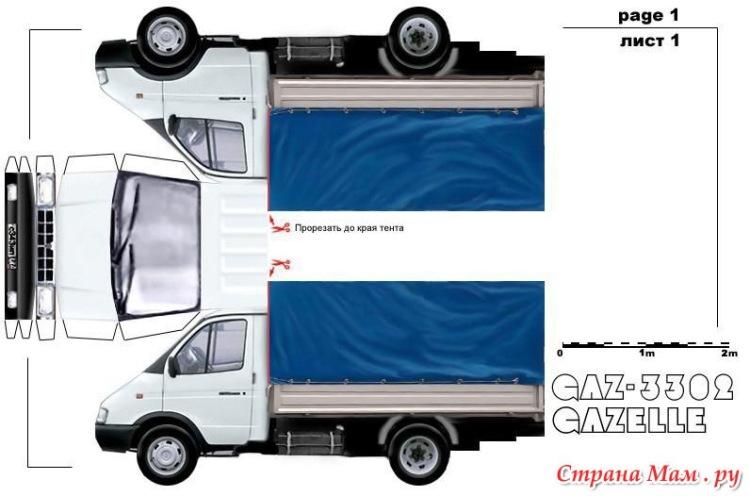 Модели автомобилей из бумаги