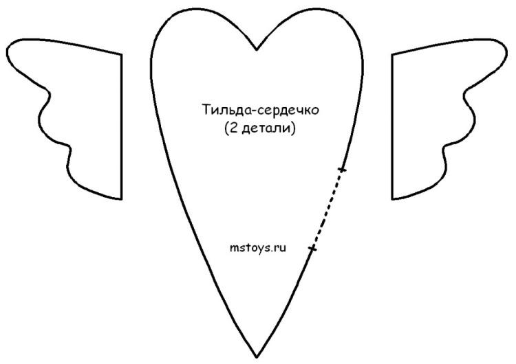 Валентинки своими руками из ткани выкройки