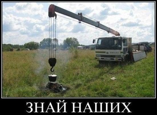 http://data23.gallery.ru/albums/gallery/363307-b0d6b-69381666-m750x740-u825aa.jpg