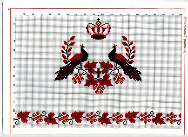 Схема вышивки крестом для рушника на свадьбу 68