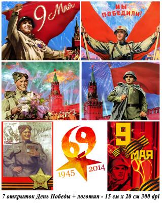 http://data23.gallery.ru/albums/gallery/52025-82680-78271797-400-u5ac1e.jpg