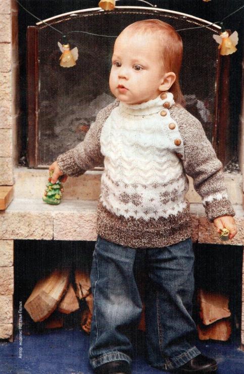 Кофты, свитера Вязание крючком