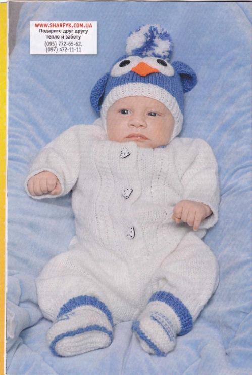 Схема вязания спицами, комплект для новорожденно.