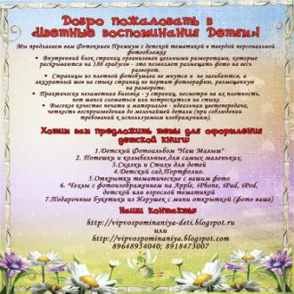 Создатель фотоизделий Наткаиалена - Краснодар
